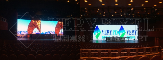 LED mesh video screen