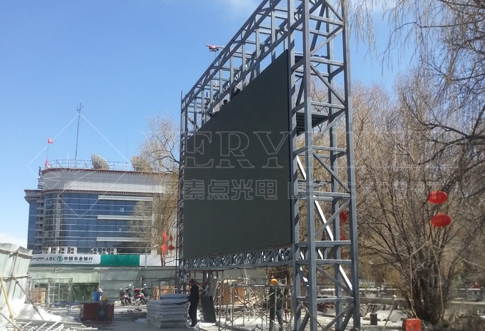 p10 outdoor high quality led screen in tibet
