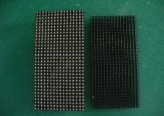 DIP LED display module repair
