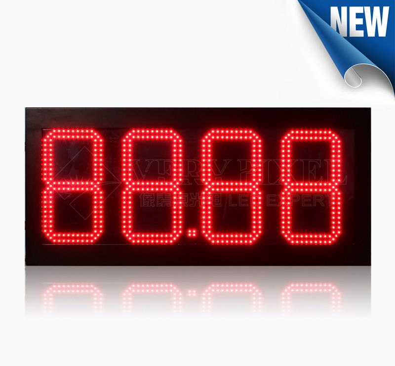 88.88 LED Oil Price Display Board