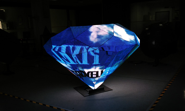 LED Diamond DJ Booth