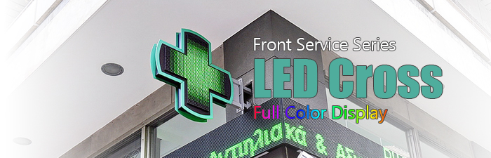 full_color_front_maintenance_led_cross_display