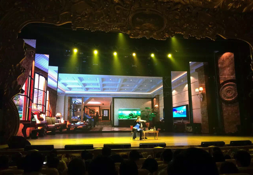 Indoor Rental LED Screen in ChangSha