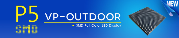 p5 outdoor smd led display