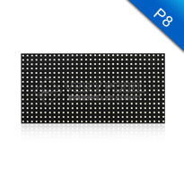 VP-O8SMD Outdoor LED Display