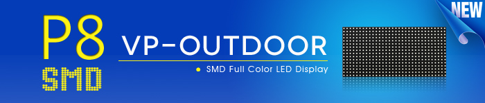 P8 smd outdoor led display modules